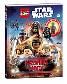 Lego Star Was Kroniki mocy