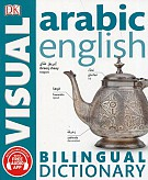 Arabie English Bilingual Visual Dictionary