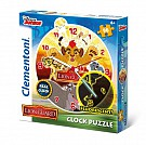 Puzzle Zegar Lion Guard 96